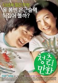 Phim Almost Love - Như Một Chuyện Tình - Suýt Nữa Là Yêu