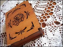 صور اسلامية 090210000012OMqV