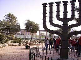 Frohe Weihnachten aus ISRAEL 237987730242