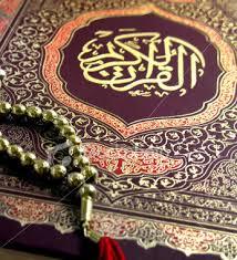 sebanyak-3-juta-kitab-suci-al-quran-dicetak-di-madinah01.jpg