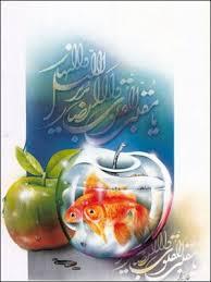 عید نوروز از منظر رهبری