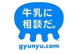 http://t3.gstatic.com/images?q=tbn:WKojKScEB5NaFM:http://simon.txt-nifty.com/photos/uncategorized/gyunyucom.jpg