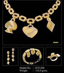 مجوهرات المعلم - Teacher Jewelry - عروض و خصومات 19603.imgcache