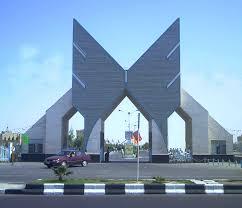 عکس تزیینی: دانشگاه جیرفت