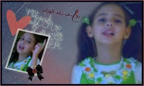 الوزان2011 2011, 2011 image.php?u=1565&type=sigpic&dateline=1269782943