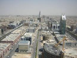 يالرياض الله عليك‎ 3595207-Riyadh_from_Four_Seasons_Room-Riyadh.jpg