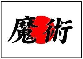 منتدى اللغة اليابانية