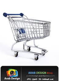 ركن التسوق
