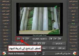 برنامج للتفرج قنوات التلفزيون خيالي  Resala11jn3