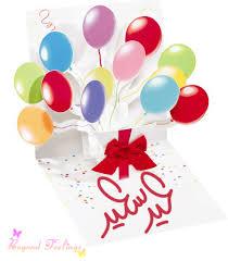 صحا عيدكم وعيدنا bonne fete 262122290.jpg