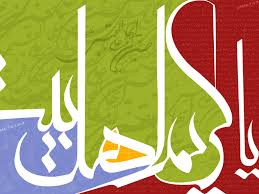اس ام اس میلاد امام حسن