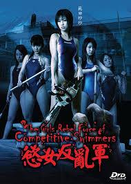 Phim Hồ Bơi Đẫm Máu - The Girls Rebel Force Of Competitive Swimmers