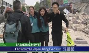 New Zealand Earthquake Videos