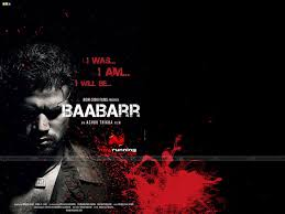 Baabarr (2009)