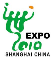 上海世博会各国国宝惊现 - 绝妙好辞 - 有美一人,婉如清扬
