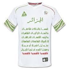 المنتخب الجزائري 8832_1151248659380_1172530197_30446328_6937154_n
