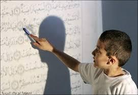 http://t3.gstatic.com/images?q=tbn:gxmfrp4pf-L8fM:http://members.abunawaf.com/balot/islam/image002.jpg