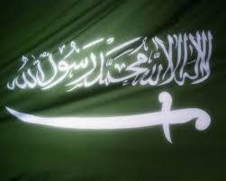 """الدول تسميتها ط§ظ""""ط¹ظ""""ظ…%20ط§ظ""""ط³ط"""