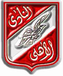 Ahly مشاهدة مباراة الاهلي والاتحاد الليبي بث مباشر