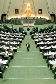 نقش نظارت در رفع فساد اداری و مشکلات اجتماعی