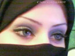 عينيك الغائمتين images?q=tbn:kDHXM2cDaX9IfM:&