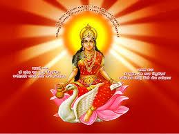 Wallpapers Backgrounds - Gayatri Mantra Wallpapers