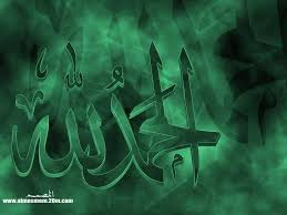 رمزيات اسلاميه 15mt
