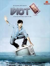 Idiot Box (2010)