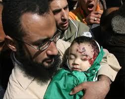 : ملعونة أنت يا دولة إسرائيل، انت، ارهابية وقاتلة