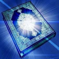 قسم الاسلاميات