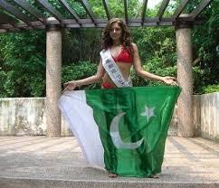 Pakistan newspapers wiki
