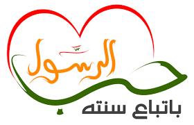 الشباب بين الحاضر والمستقبل 4783.imgcache