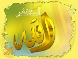 صور اسلامية 1220310844