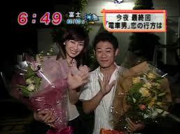 伊藤淳史 結婚 画像