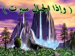 صور اسلامية Post-21325-1158381933