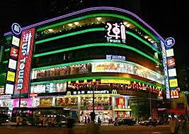 中国十大名街 - 云雾青山 - yunwuqingshan