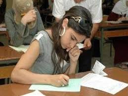 منتدى التعليم المتوسط