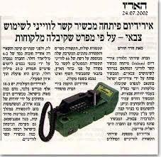 in Haaretz one of