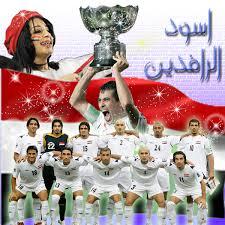 قسم  الرياضه العراقيه