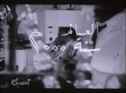 فيلم العالم سنه 2000