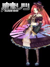 Mi Ficha (Ritsu Namine) Vipploid
