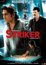 فيلم الاكشن striker 2010 هندي مترجم عربي - مشاهدة مباشرة اون لاين