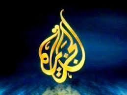 http://english.aljazeera.net/