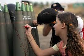Israel News