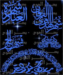 بطاقات تهنئة بقدوم رمضان images?q=tbn:ANd9GcQ