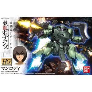 Bandai Spirits Gundam Iron Blooded Orphans Ibo Man Rodi HG Model Kit - 1/144 Scale