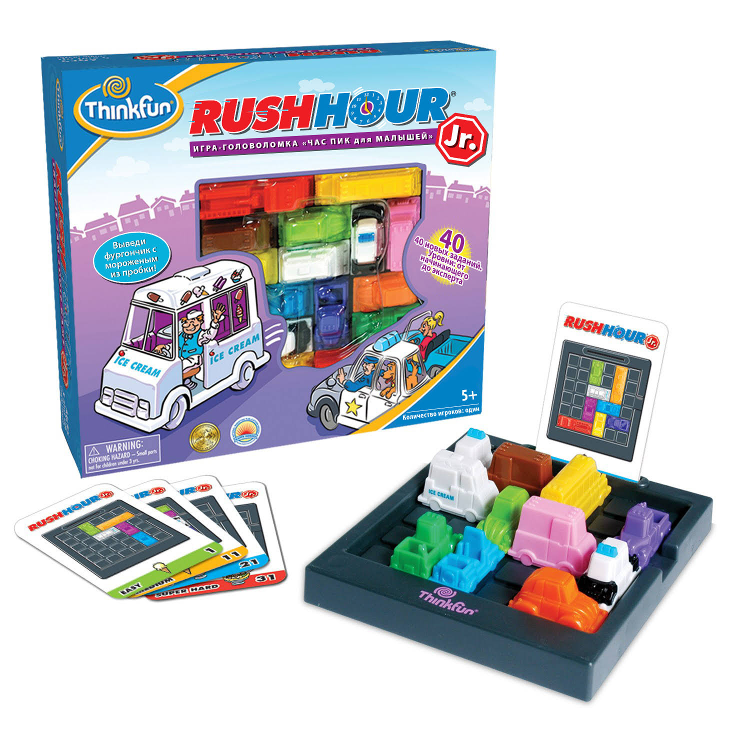 Thinkfun Rush Hour Traffic Jam Logic Game Jr