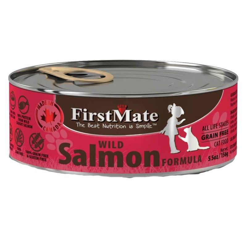 FirstMate Grain Free Cat Food - Wild Salmon