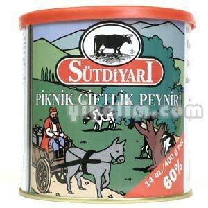 Sutdiyari Dairyland Piknik White Cheese - 1kg
