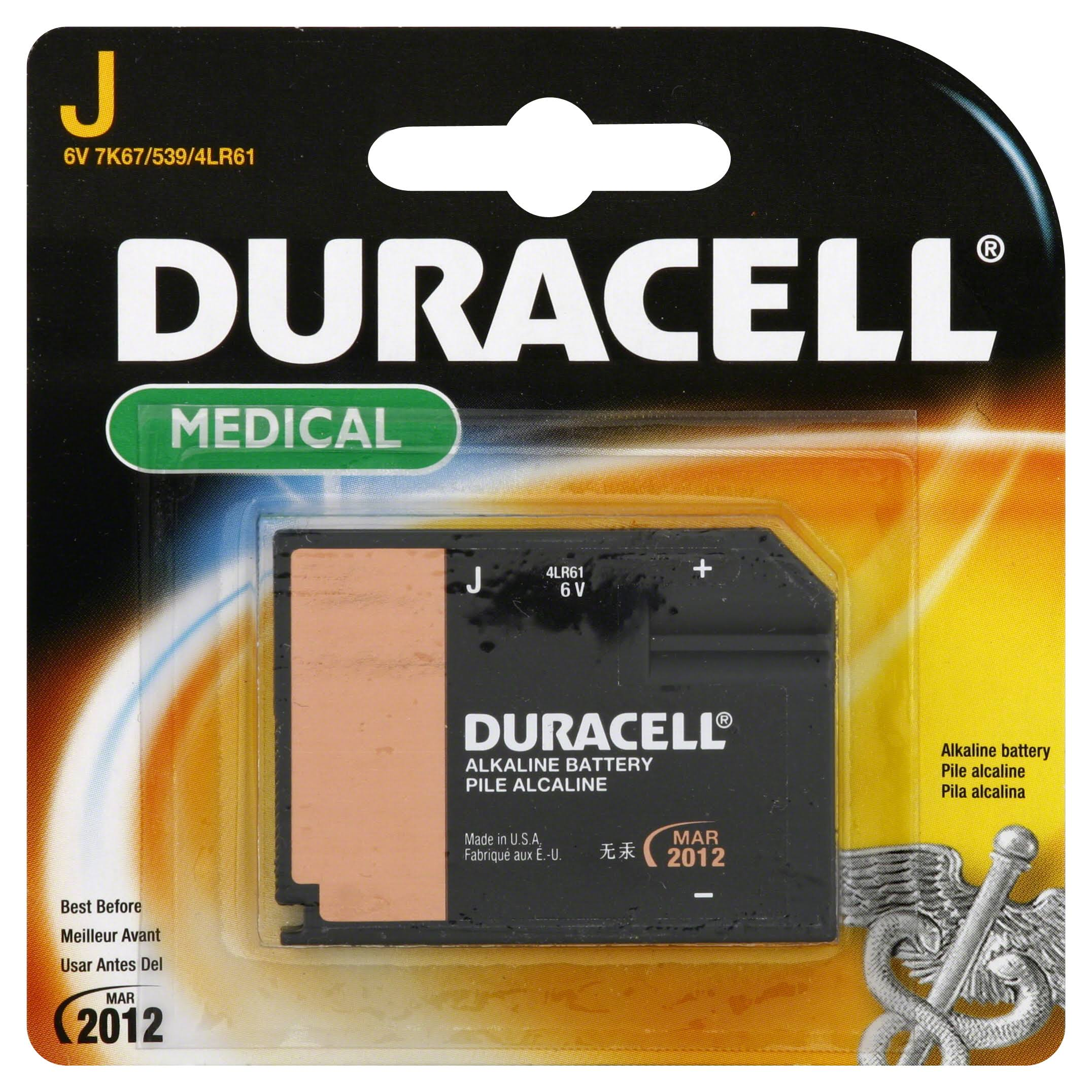 Duracell 7K67B Medical J Battery - 6v